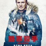 Movie, 酷寒殺手 / Cold Pursuit(英國, 2019年) / 冰天動地(香港) / 穷追不舍(網路), 電影海報, 台灣
