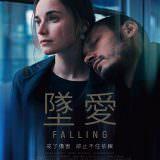 Movie, 墜愛 / Strimgolov(烏克蘭, 2017年) / Falling(英文) / 继续前行(網路), 電影海報, 台灣