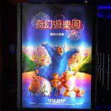 Movie, Wonder Park(美國, 2019年) / 奇幻遊樂園(台灣) / 神奇乐园历险记(中國) / 神奇夢樂園(香港), 廣告看板, 美麗華大直影城