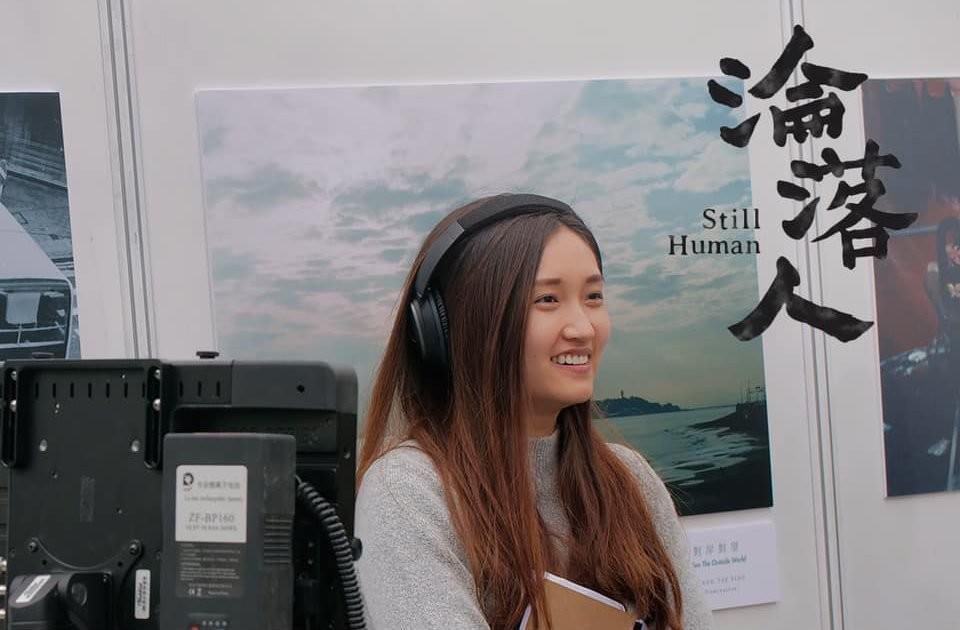 Movie, 淪落人(香港, 2018年) / 淪落人(台灣) / Still Human(英文), 導演