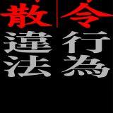 Movie, 我們的青春,在台灣(台灣, 2018年) / Our Youth in Taiwan(英文), 電影海報, 台灣