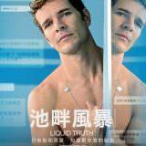 Movie, 池畔風暴 / Aos Teus Olhos(巴西, 2017年) / Liquid Truth(英文) / 水中真相(網路), 電影海報, 台灣