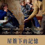 Movie, 屋簷下的記憶 / Ray & Liz(英國, 2018年) / 我的極品父母(香港) / 雷和莉兹(網路), 電影海報, 台灣