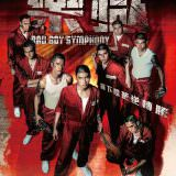 Movie, 樂獄(台灣, 2018年) / Bad Boy Symphony(英文), 電影海報, 台灣