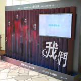 Movie, Us(美國, 2019年) / 我們(台灣) / 我們.異(香港), 廣告看板, 美麗華大直影城