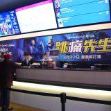 Movie, Mard Ko Dard Nahi Hota(印度, 2018年) / 跳痛先生(台灣) / 無痛奇男(香港) / 无痛侠(網路), 廣告看板, 信義威秀影城