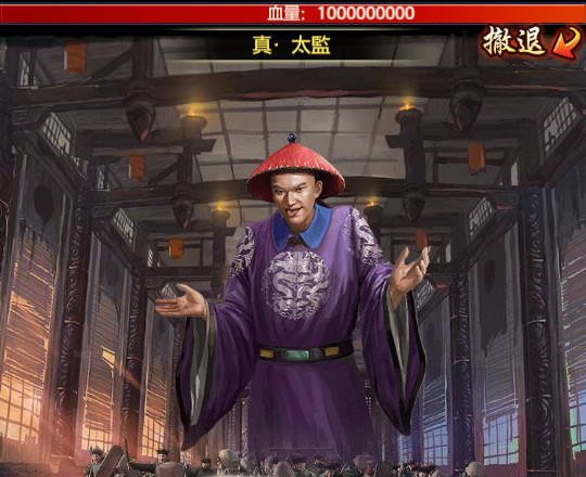 手機遊戲, 叫我官老爺, 妖后爭霸賽