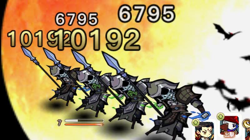 手機遊戲, 閻王不高興, 戰鬥, 技能