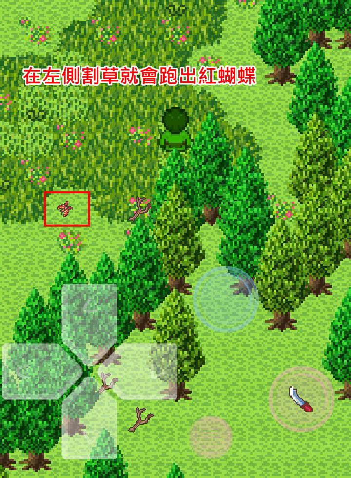 手機遊戲, 無人島大冒險2, 紅花島