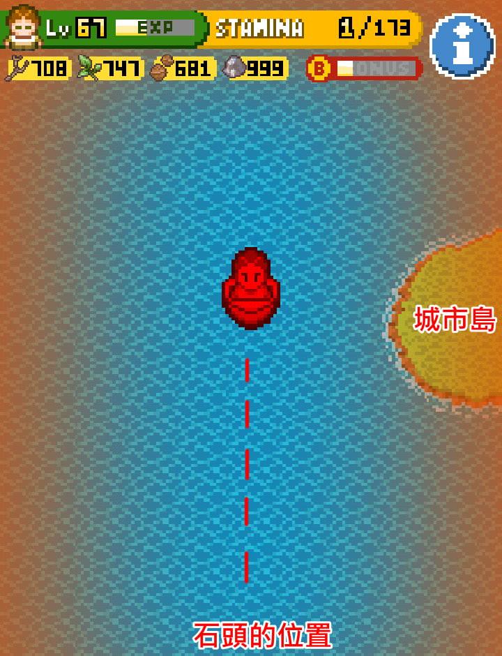 手機遊戲, 無人島大冒險2, 地圖
