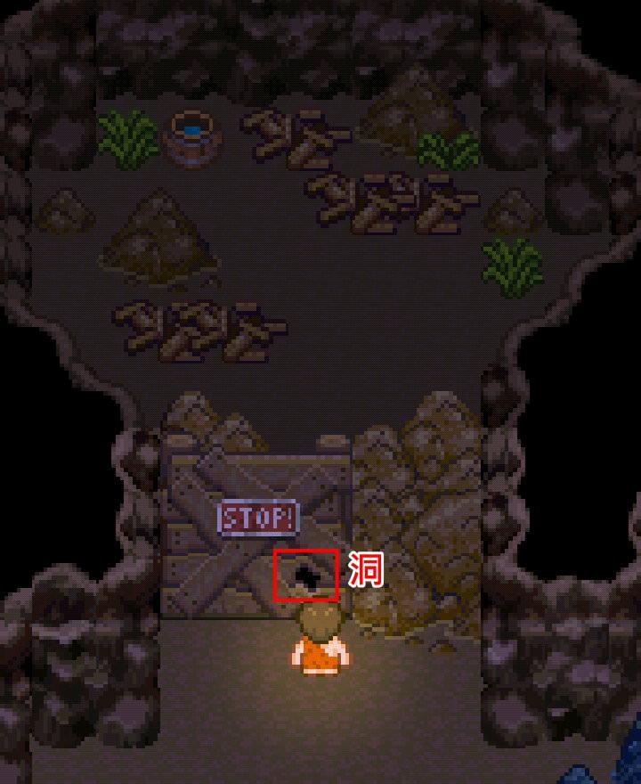 手機遊戲, 無人島大冒險2, 炭坑地圖