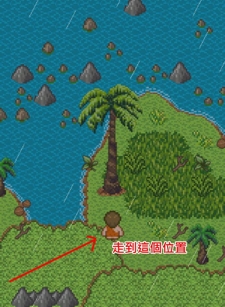 手機遊戲, 無人島大冒險2, 電鑽