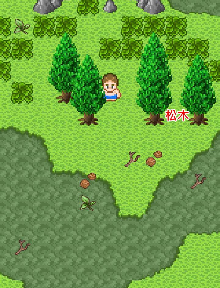 手機遊戲, 無人島大冒險2, 松木