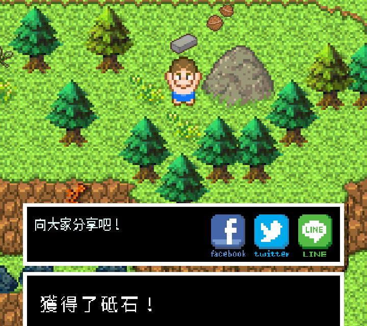 手機遊戲, 無人島大冒險2, 磨刀石
