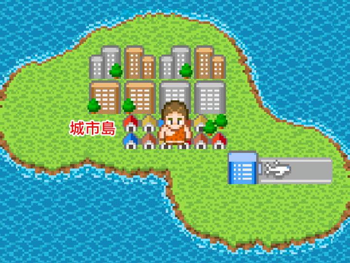 手機遊戲, 無人島大冒險2, 隱藏劇情