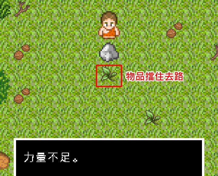 手機遊戲, 無人島大冒險2, 金屬鎚子